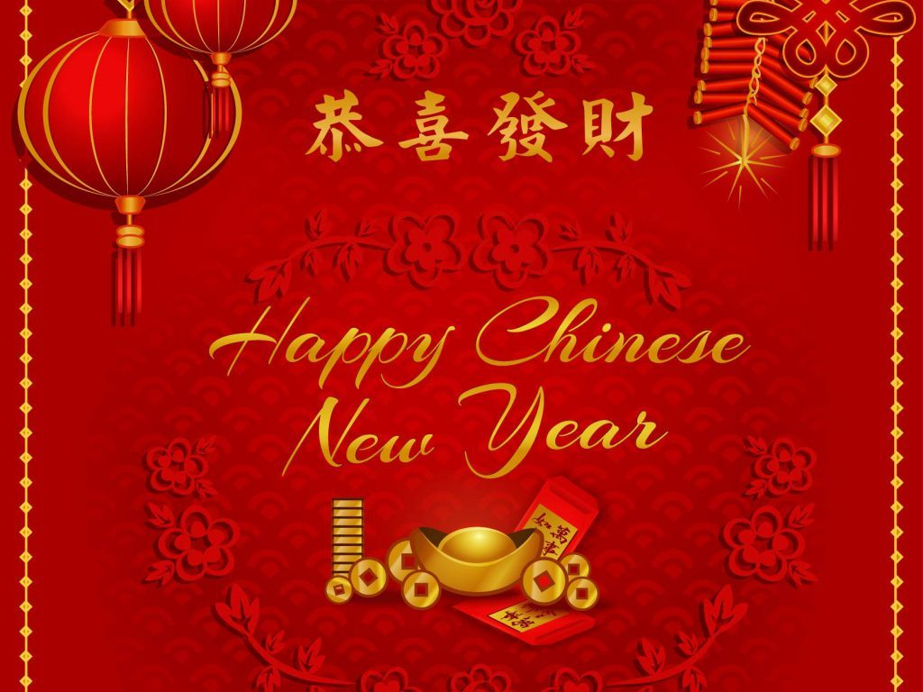 Happy Chinese New Year Country Squire Magazine